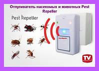 Электронный отпугиватель насекомых и грызунов Pest Repeller (Пест Репеллер), устройство для отпугивания!Акция