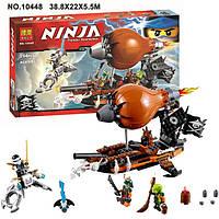 """Конструктор Bela Ninja 10448 (аналог Lego Ninjago 70603) """"Пиратский Дирижабль"""" 294 детали"""