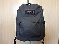 Школьный рюкзак оксфорд. Серый