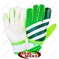 Перчатки вратарские с защитными вставками на пальцы FDsport FB-893-2