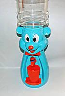 Дитячий кулер для води фунтик