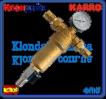 Магистральный самопромывной фильтр для горячей воды 1/2 Karro (Испания)