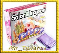 Набор для маникюра и педикюра Salon Shaper