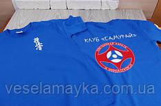 Индивидуальная печать на футболках