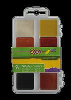 Краски акварельные ZiBi 8 цветов пласт./кор., без кисточки фиолетовая коробка (ZB.6519-07)