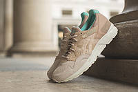 The Offspring x Asics Gel Lyte V '20th Anniversary'