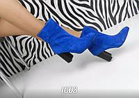 Женские демисезонные полусапожки на оригинальном фигурном каблуке 36-40