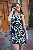 Сарафан Military  (Стильный сарафан Military)