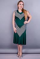 Даяна. Стильное платье больших размеров. Бутылка., фото 1