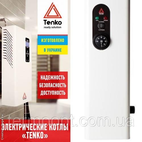 """Котел электрический 9 кВт Tenko серии """"ЭКОНОМ"""""""