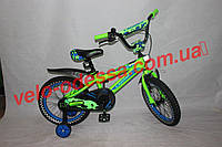 Двухколесный велосипед STONE CROSSER-5 14 дюймов