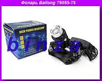 Фонарь налобный Bailong T8055-T6,Фонарик на лоб, Налобный фонарик