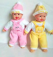 Малыш хохотун, мягкая музыкальная кукла,26 см , фото 1