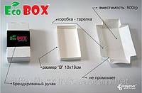EcoBox 13Х17Х5 , без конгрева EcoBox