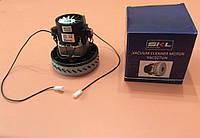 Электромотор универсальный для пылесосов - модель VAC027UN / 1200W / 230V      SKL, Италия (Гонконг)