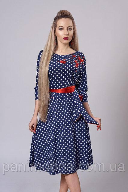 """Модное красивое платье с ярким поясом - """"Молли""""  код 510 - Интернет-магазин """"Модна Пані"""" в Хмельницком"""