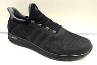 Кроссовки мужские Adidas Bounce верх комбинированный AD0001