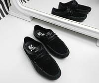 Мужские туфли 39 40