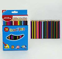 Цветные карандаши 36 цветов