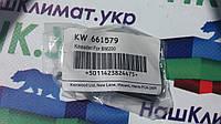 Нож тестомешатель Kenwood KW661579