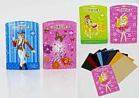 Цветная бумага набор Бархатная 8 листов