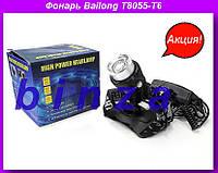Фонарь налобный Bailong T8055-T6,Фонарик на лоб, Налобный фонарик!Акция
