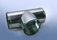 Жестяной тройник 90 Т-образный