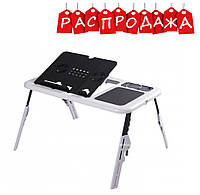 Столик для ноутбука E-Table . РАСПРОДАЖА