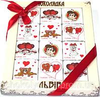 """Набор мини шоколадок """"Любовь это..."""""""