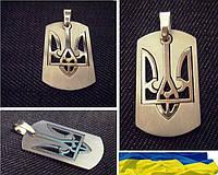 """Кулон """"Медальйон тризуб"""", під срібло, з нержавіючої сталі, Розміри кулона - 3,5х2,1х0,2 см."""