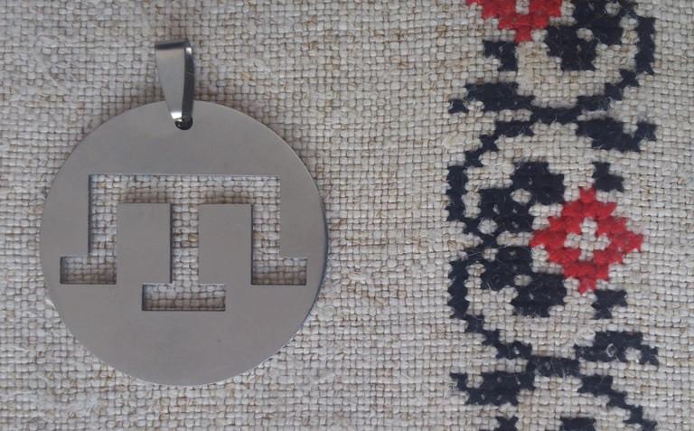 Кулон «Медальйон Герб Кримських Татар», Знак Тарак-тамга