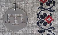 Кулон «Медальйон Герб Кримських Татар», Знак Тарак-тамга, діаметрі 3см