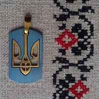 Кулон «Медальйон тризуб», синьо-жовтий