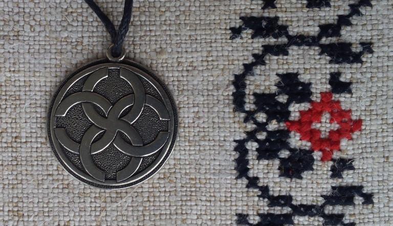 """Слов'янський оберіг """"Весільник"""", Оберіг має діагональ: 2,5 см, метал"""
