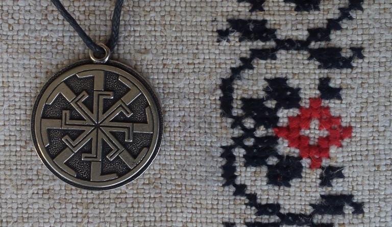 """Слов'янський оберіг """"Світовіт"""", Оберіг має діагональ: 2,5 см, метал"""