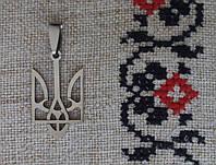 """Кулон """"Міні Тризуб"""", сірий, Розмір кулона: 1.7х2.8 см, кулон тризуб, Гурб України"""