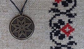 """Слов'янський оберіг """"Алатир"""", Оберіг має діагональ: 2,5 см, метал"""