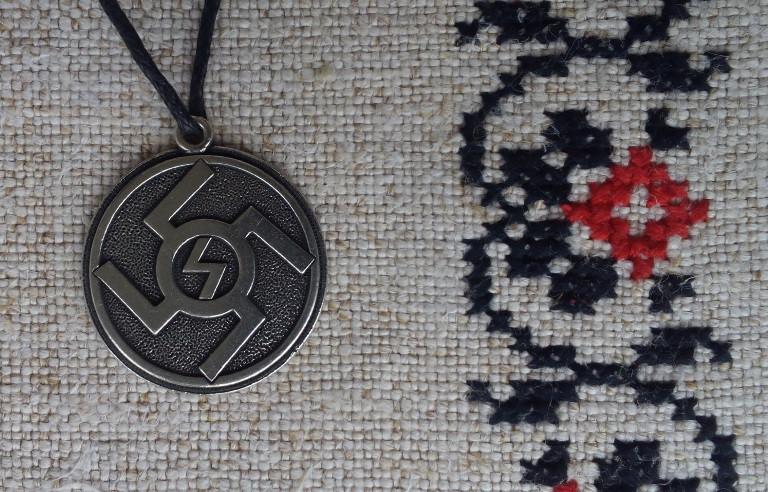 """Слов'янський оберіг """"Ведара"""", Оберіг має діагональ: 2,5 см, метал"""
