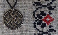 """Слов'янський оберіг """"Квітка папороті"""", Оберіг має діагональ: 2,5 см, метал"""