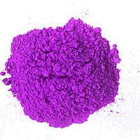 Краска Холи Гулал, Фиолетовая, для фотосессий, фестивалей, праздников, вечеринок (суха фарба Холі Гулал)
