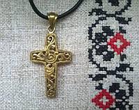 Амулет Сили , Хрест Лергас - сила Осяяння, В комплекті шкіряний шнурок 45 см, бронза, метал