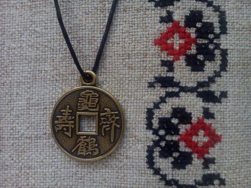 """Амулет """"Китайська монета Щастя Фен-шуй"""", монета багатства, шнурок в комплекті"""