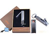 Спиральная USB зажигалка-брелок Jobon №4826-1 с кусачками, полезный и практичный гаджет, подарочная упаковка