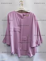 """Блузка женская""""Trend""""-купить оптом в Одессе на 7км ZR-4472"""