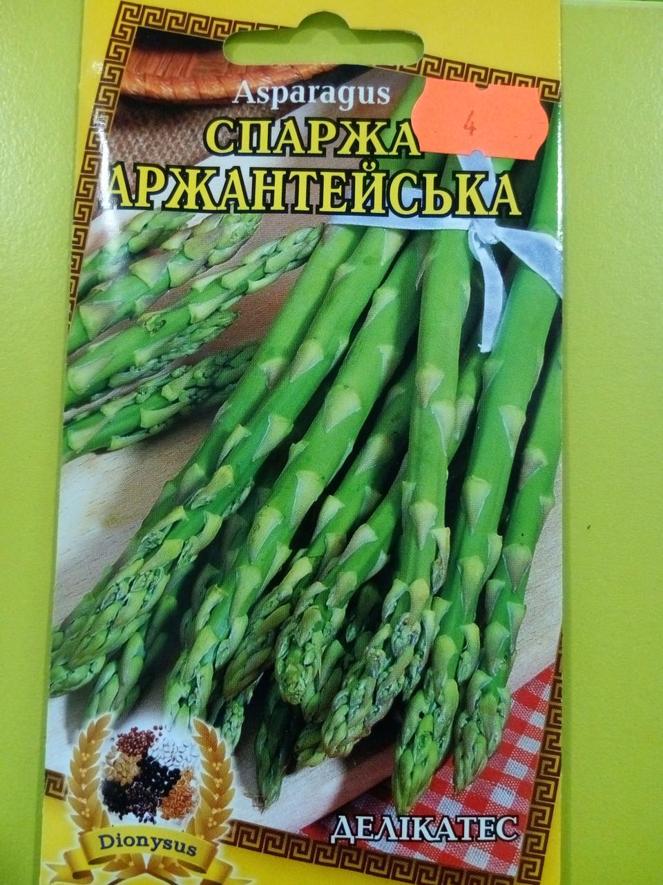 Семена спаржи сорт Аржантейская 0.5 гр