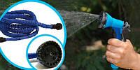 Шланг для полива XHOSE 30м + насадка распылитель