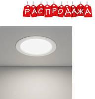 Лампочка LED LAMP 15W 1408. РАСПРОДАЖА