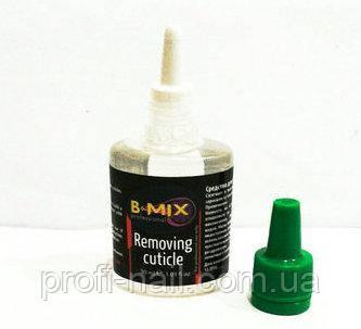 Removing cuticle 30 ml (средство для удаление кутикулы)