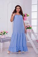 Батальное летний сарафан платье 883254
