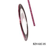 Самоклеящаяся лента для дизайна ногтей BZH-02C-05  (0.8 мм) Цвет: Purple Glitter